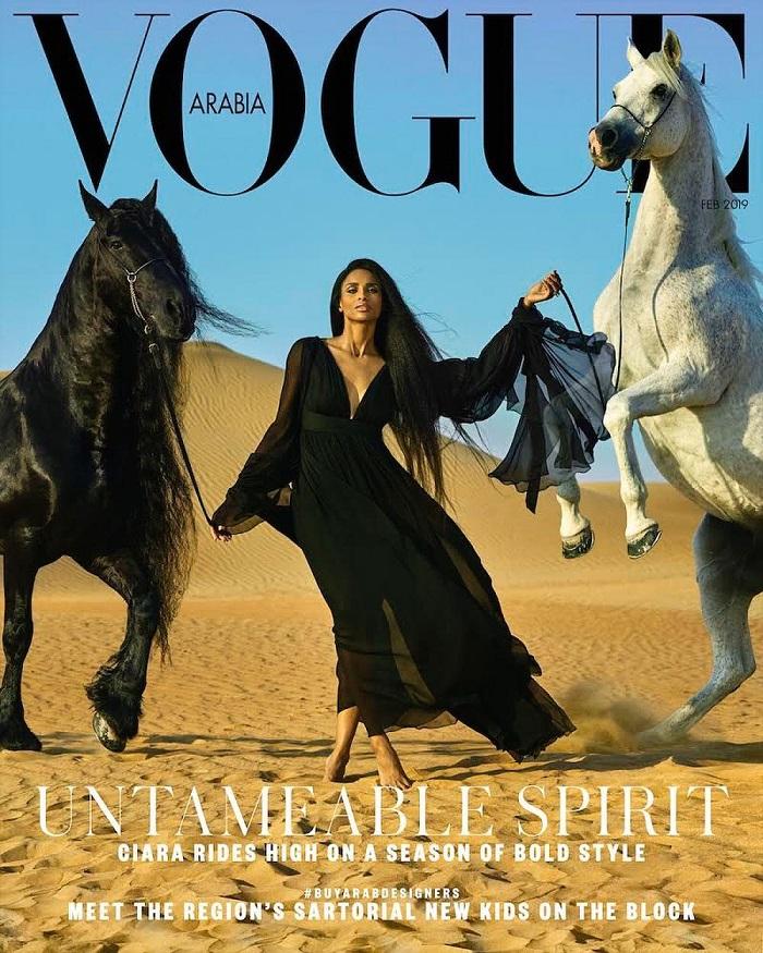 Сиара на обложке арабского Vogue