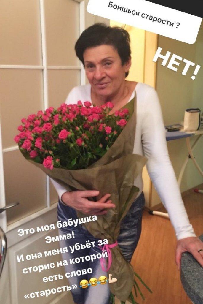 Бабушка Алины Астровской