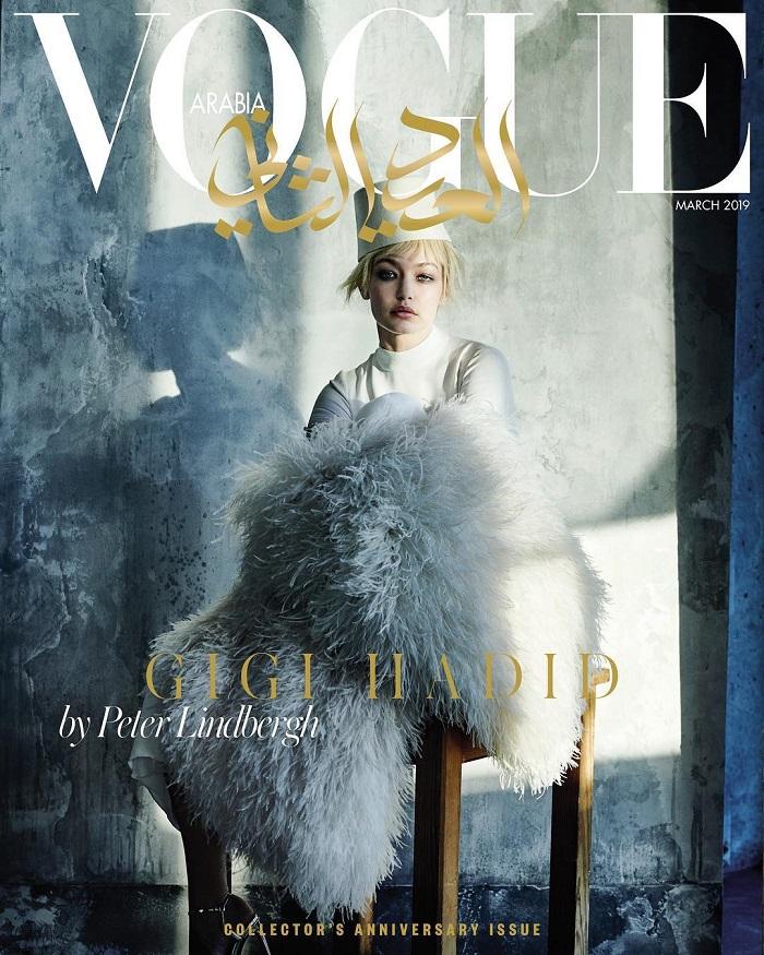 Джиджи Хадид на обложке арабского Vogue