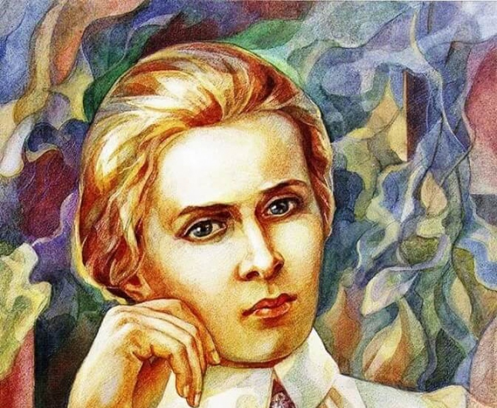 150-летия Леси Украинки